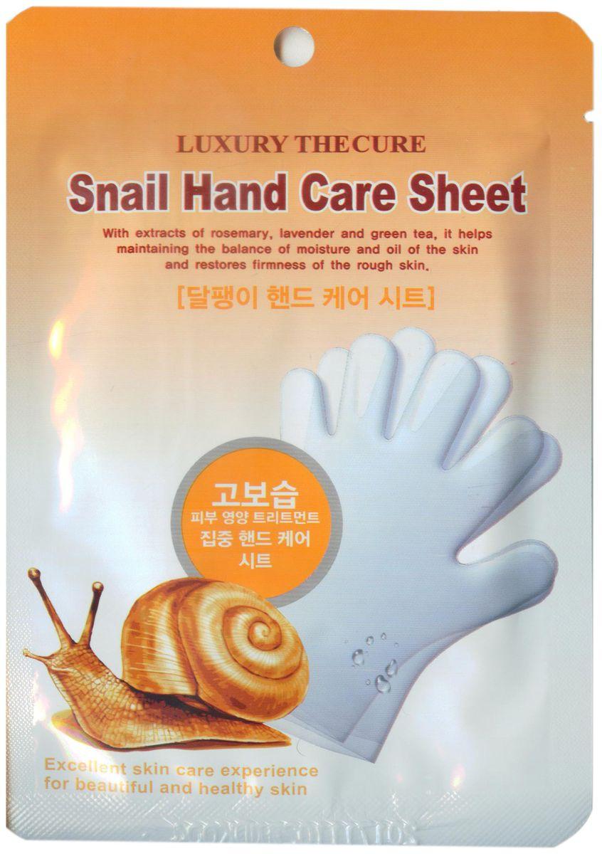 Arang Маска для рук с экстрактом слизи улитки, 2*8 мл014967Маска с экстрактом слизи улитки эффективно ухаживает за кожей рук, кутикулой и ногтями. Активные компоненты: Масло лаванды, экстракты розы, гамамелиса, розмарина, лаванды, шелковицы, листьев камелии японской интенсивно ухаживают за кожей рук, увлажняют и смягчают ее, делают гладкой и шелковистой. Экстракт слизи улитки регенерирует, омолаживает, делает кожу более эластичной и упругой. Масло Ши смягчает кожу рук, заживляет мелкие трещинки, питает и увлажняет.Как ухаживать за ногтями: советы эксперта. Статья OZON Гид
