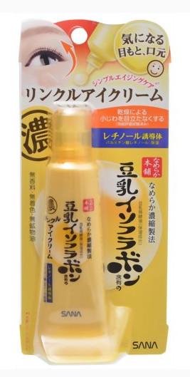 Sana Крем - эссенция увлажняющий и подтягивающий с ретинолом и изофлавонами сои, 25 г кремы sana крем увлажняющий и подтягивающий для зрелой кожи 30г