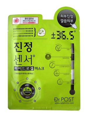 Dr. Post Гидрогелевая маска для проблемной чувствительной кожи лица, 25 г553469Термочувствительная гидрогелевая маска очищает, успокаивает и увлажняет проблемную чувствительную кожу. Регулирует выработку кожного сала.Новейшая запатентованная температурная технология (TCD) обеспечивает реакцию высококонцентрированного геля - эссенции на температуру разных участков кожи лица и создает так называемый эффект плавления. Гель тает, что приводит к более глубокому проникновению в кожу питательных веществ.В составе - успокаивающий гидрогель, который воздействует на кожу, чувствительную к внешним раздражителям. Содержит масло ромашки, экстракт чайного дерева и зеленого чая.Маска состоит из двух частей - верхней и нижней, плотно прилегает к коже лица. При необходимости с маской можно двигаться во время ее использования.Не содержит минеральных масел, талька, компонентов животного происхождения, искусственных красителей, ГМО, PG.Гипоаллергенный продукт. Протестирован дерматологами.В составе - запатентованный водорастворимый гидрогель (номер регистрации патента 506543)