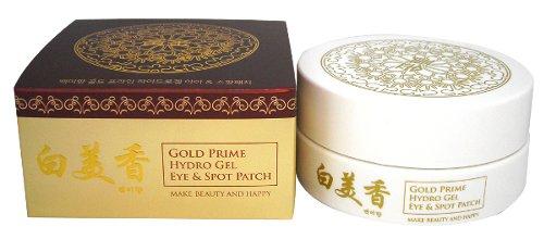 Petitfee Маска для кожи вокруг глаз гидрогелевая с золотом и EGF