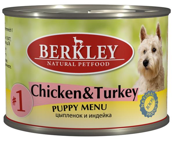 Консервы Berkley Puppy Menu, для щенков, цыпленок с индейкой, 200 г75000Консервы Berkley Puppy Menu - полноценное консервированное питание для щенков. Не содержат сои, консервантов, искусственных красителей и ароматизаторов. Корм полностью удовлетворяет ежедневные энергетические потребности животного и обеспечивает оптимальное функционирование пищеварительной системы.Товар сертифицирован.