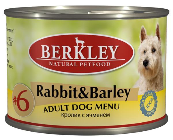 Консервы Berkley №6, для взрослых собак, кролик с ячменем, 200 г75002Консервы Berkley №6 - полноценное консервированное питание для взрослых собак. Не содержат сои, консервантов, искусственных красителей и ароматизаторов. Корм полностью удовлетворяет ежедневные энергетические потребности животного и обеспечивает оптимальное функционирование пищеварительной системы.Товар сертифицирован.