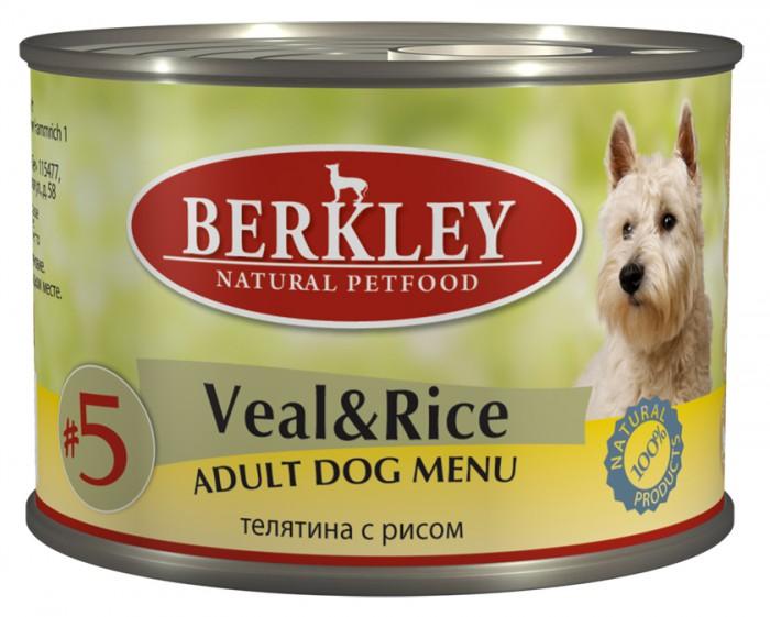 Консервы для собак Berkley №5, с телятиной и рисом, 200 г75008Консервы Berkley №5 - это полноценное консервированное питание для собак. Состав: телятина 67%, бульон 26,5%, рис 5%, минералы 1%, оливковое масло 0,5%.Не содержит сои, искусственных красителей, ароматизаторов и консервантов.Анализ: Протеин 11,2%, жир 6,9%, зола 1,9%, клетчатка 0,3%, влажность 76%, кальций 0,28%, фосфор. Минеральные вещества:Добавки (на 1 кг. продукта): Витамин A-3.000 IE, витамин D3-200 IE, витамин E-30 мг, витамин C-80 мг, витамин B1-3 мг, витамин B2-2,2 мг, витамин B6-1,5 мг, витамин B12-75 мг, никотиновая кислота-16 мг, пантотенат кальция-9 мг, фолиевая кислота-0,25 мг, биотин-250 мкг, хлорид холина-750 мг, сульфат цинка - 60 мг, сульфат марганца-18 мг, йод -1,1 мг, селен (селенит)- 0,1 мг.