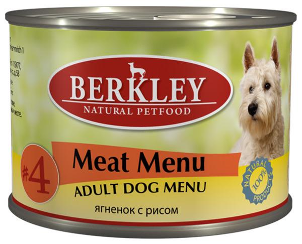 Консервы для собак Berkley №4, ягненок с рисом, 200 г консервы для собак aras hypo allergenic гипоаллергенные с бараниной и рисом 820 г