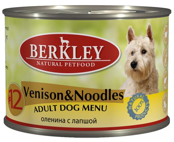 Консервы для собак Berkley №12, оленина с лапшой, 200 г75018Консервы Berkley №12 - полноценное консервированное питание для собак. Не содержат сои, консервантов, искусственных красителей и ароматизаторов. Корм полностью удовлетворяет ежедневные энергетические потребности животного и обеспечивает оптимальное функционирование пищеварительной системы.Товар сертифицирован.Чем кормить пожилых собак: советы ветеринара. Статья OZON Гид