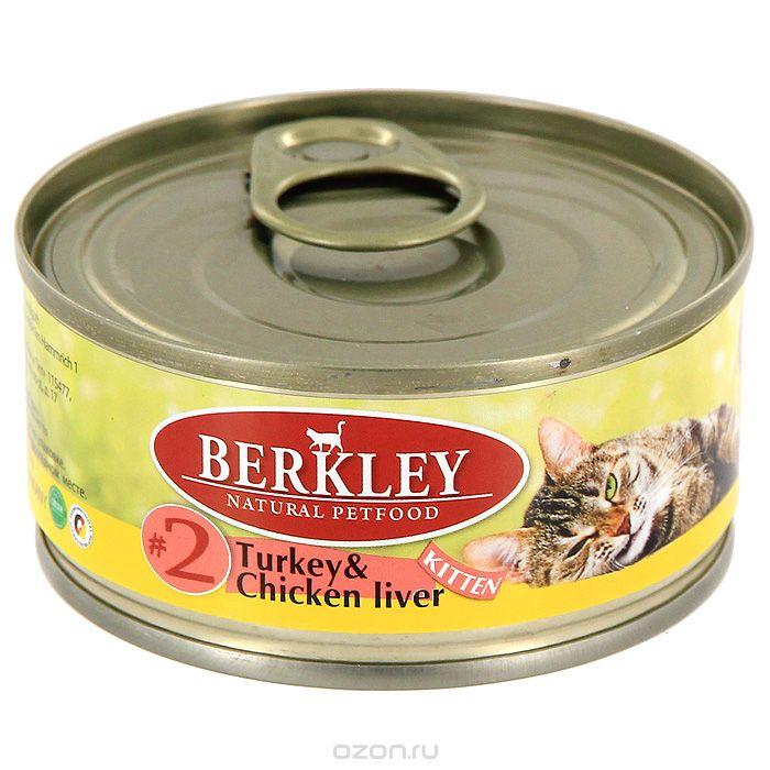 """Консервы Berkley """"№2"""", для котят, индейка с куриной печенью, 100 г"""