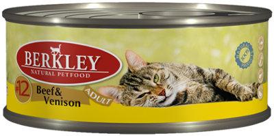 Консервы для кошек Berkley №12, говядина с олениной, 100 г75111Консервы Berkley - полноценное консервированное питание для взрослых кошек. Нежная говядина наилучшего качества с олениной в ароматном бульоне. Консервы приготовлены исключительно из натурального сырья. Не содержат сои, искусственных красителей, ароматизаторов и консервантов.Состав: говядина - 35%, оленина - 35%, бульон - 28,9%, минералы - 1%, масло лосося - 0,1%.Анализ: протеин - 10,5%, жир - 6,3%, зола - 1,9%, клетчатка - 0,3%, влажность - 80%.Добавки на 1 кг продукта: витамин А - 3000 ME, витамин D3 - 200 МЕ, витамин Е - 30 мг, таурин - 1,5 г.Товар сертифицирован.