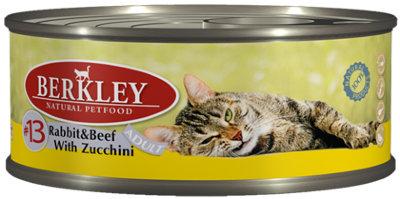 Консервы для кошек Berkley №13, кролик и говядина с цукини, 100 г75112Berkley №13 - это полноценное консервированное питание для кошек. Содержит нежное мясо кролика и говядины наилучшего качества с добавлением цукини в ароматном бульоне. Консервы приготовлены исключительно из натурального сырья. Не содержат сои, искусственных красителей, ароматизаторов и консервантов.Товар сертифицирован.