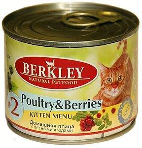 Консервы для котят Berkley №2, домашняя птица с лесными ягодами, 200 г75151Berkley №2 - это полноценное консервированное питание для котят. Содержит нежное мясо домашней птицы наилучшего качества с лесными ягодами в ароматном бульоне. Консервы приготовлены исключительно из натурального сырья. Не содержат сои, искусственных красителей, ароматизаторов и консервантов.Товар сертифицирован.