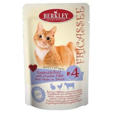 Консервы Berkley Фрикасе №4, для взрослых кошек, кролик и говядина с кусочками курицы и травами в соусе, 85 г75253Консервы для взрослых кошек Berkley Фрикасе №4 изготовлены из натурального мясного сырья. Такой корм полностью удовлетворяет ежедневные энергетические потребности животного и обеспечивает оптимальное функционирование пищеварительной системы. Товар сертифицирован.
