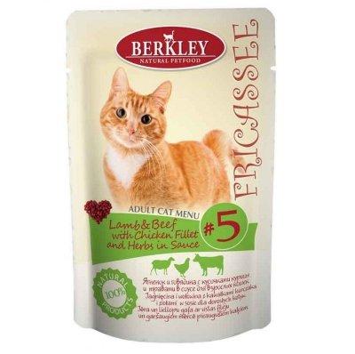 Консервы Berkley Фрикасе №5 для взрослых кошек, ягненок и говядина с кусочками курицы и травами в соусе, 85 г75254Консервы Berkley - полноценное консервированное питание для взрослых кошек. Это сочетание исключительно натуральных продуктов. Они гарантировано не содержат костной муки, ароматизаторов и красителей. Влажный корм для кошек содержит большое количество легкоусвояемых протеинов.Состав: ягненок 18%, говядина19%, филе куриное 8%, соус 52,48%, растительный экстракт 1,15%, клюква 1%, чабрец 0,1%, витамины и минералы 0,27%.Анализ: влажность 82%, протеин 9,3%, жир 4,0%, зола 3%, клетчатка 0,5%, кальций 0,35%, фосфор 0,3%, магний 0,02 %.Товар сертифицирован.