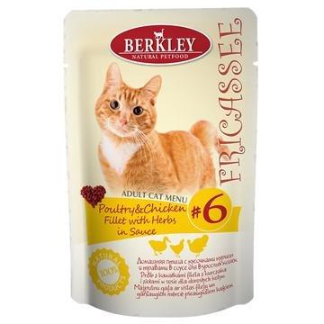 Консервы Berkley Фрикасе №6 для взрослых кошек, домашняя птица с кусочками курицы и травами в соусе, 85 г75255Консервы Berkley - полноценное консервированное питание для взрослых кошек. Это сочетание исключительно натуральных продуктов. Они гарантировано не содержат костной муки, ароматизаторов и красителей. Влажный корм для кошек содержит большое количество легкоусвояемых протеинов.Состав: домашняя птица 37%, филе куриное 8%, соус 52,48%, растительный экстракт 1,15%, клюква 1%, чабрец 0,1%, витамины и минералы 0,27%.Анализ: влажность 82%, протеин 9,4%, жир 4,2%, зола 3%, клетчатка 0,5%, кальций 0,35 %, фосфор 0,3%, магний 0,02%.Товар сертифицирован.