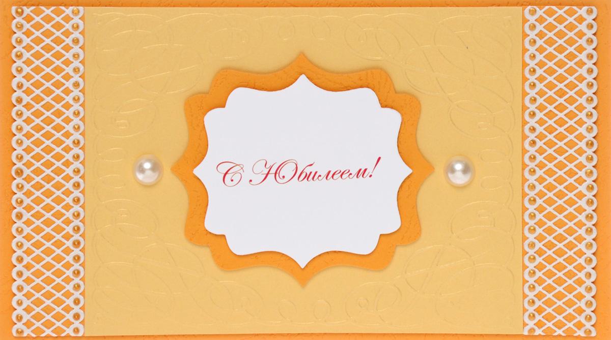 Открытка-конверт С Юбилеем. Студия Тетя Роза. ОЮ-0004ОЮ-0004Открытка выполнена из высокохудожественного картона, украшена декоративными элементами. Может стать как прекрасным дополнением к вашему подарку, так и самостоятельным подарком, так как открытка одновременно является и конвертом, в который вы можете вложить ваш денежный подарок или подарочный сертификат, или же просто написать ваши пожелания на вкладыше.Открытки ручной работы от студии Тетя Роза отличаются своим неповторимым и ярким стилем. Каждая уникальна и выполнена вручную мастерами студии. Открытка упакована в пакетик для сохранности. Обращаем ваше внимание на то, что открытка может незначительно отличаться от представленной на фото.