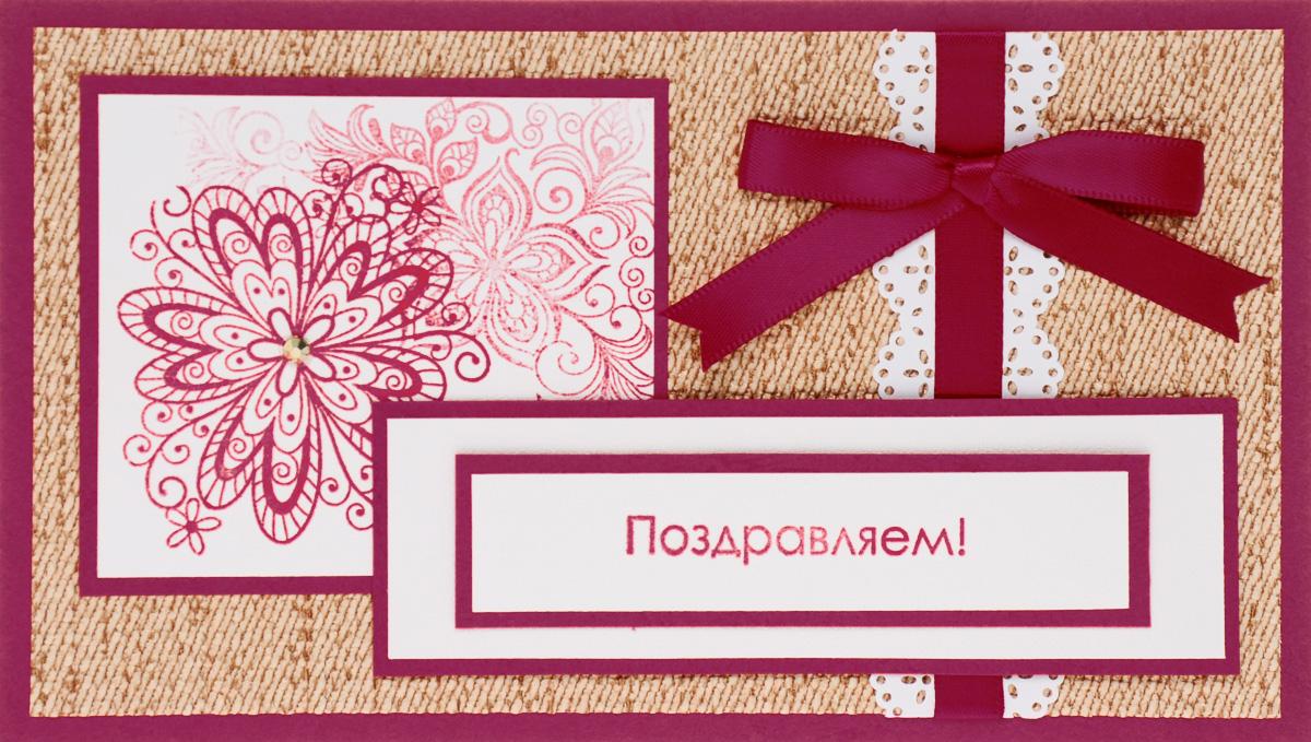 Открытка-конверт Поздравляем!. Студия Тетя Роза. ОЖ-0067ОЖ-0067Открытка выполнена из высокохудожественного картона, украшена декоративными элементами в виде красной ленты и цветов. Может стать как прекрасным дополнением к вашему подарку, так и самостоятельным подарком, так как открытка одновременно является и конвертом, в который вы можете вложить ваш денежный подарок или подарочный сертификат, или же просто написать ваши пожелания на вкладыше.Открытки ручной работы от студии Тетя Роза отличаются своим неповторимым и ярким стилем. Каждая уникальна и выполнена вручную мастерами студии. Открытка упакована в пакетик для сохранности. Обращаем ваше внимание на то, что открытка может незначительно отличаться от представленной на фото.