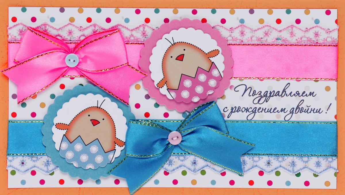 Открытка-конверт Поздравляем с рождением двойни! (мальчик и девочка). Студия Тетя Роза. ОНР-0007ОНР-0007Открытка выполнена из высокохудожественного картона, украшена декоративными элементами в виде голубого и розового бантиков. Может стать как прекрасным дополнением к вашему подарку, так и самостоятельным подарком, так как открытка одновременно является и конвертом, в который вы можете вложить ваш денежный подарок или подарочный сертификат, или же просто написать ваши пожелания на вкладыше.Открытки ручной работы от студии Тетя Роза отличаются своим неповторимым и ярким стилем. Каждая уникальна и выполнена вручную мастерами студии. Открытка упакована в пакетик для сохранности. Обращаем ваше внимание на то, что открытка может незначительно отличаться от представленной на фото.