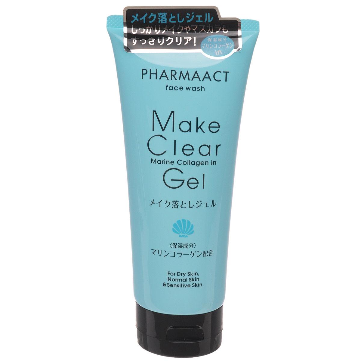 Гель Kumano Pharmaact для снятия макияжа, для нормальной, сухой и чувствительной кожи, 200 г012899Гель Kumano Pharmaact для снятия макияжа с морским коллагеном подходит для нормальной, сухой и чувствительной кожи. Хорошо удаляет макияж и тушь. Входящий в состав морской коллаген увлажняет кожу, оставляя приятное ощущение свежести.Способ применения: выдавите небольшое количество средства на руку, нанесите на влажное лицо, затем тщательно смойте теплой водой. Характеристики:Вес: 200 г. Артикул: KY-51. Производитель: Япония. Товар сертифицирован.