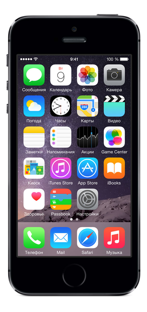 Apple iPhone 5s 16GB, Space GrayME432RU/AiPhone 5s оснащён 64-разрядным процессором A7, новой 8-мегапиксельной камерой iSight со вспышкой True Tone и уникальным датчиком отпечатков пальцев Touch ID.Процессор A7 в iPhone 5s впервые привносит в мир смартфонов 64-разрядную архитектуру уровня настольных систем. Производительность процессора и графики выросла почти вдвое, поэтому практически любые задачи выполняются ещё быстрее и лучше: от запуска приложений и редактирования фотографий до игр, насыщенных графикой - и всё это при удивительно долгой работе от аккумулятора. iPhone 5s - лучшее мобильное игровое устройство с доступом к сотням тысяч игр в магазине App Store, оснащённое процессором A7 с 64-разрядной архитектурой и поддержкой OpenGL ES версии 3.0.Каждый iPhone 5s оснащён новым процессором движения M7, который собирает данные с датчика ускорения, гироскопа и компаса, чтобы разгрузить процессор A7 и повысить энергоэффективность. Разработчики также могут пользоваться новыми интерфейсами API CoreMotion, которые задействуют преимущества M7 и позволяют создавать ещё более эффектные приложения для фитнеса и тренировок с огромными преимуществами по сравнению с любыми другими мобильными устройствами. Процессор движения M7 постоянно замеряет данные движения, даже когда устройство находится в режиме сна, экономя заряд аккумулятора при использовании шагомера и других приложений для фитнеса, задействующих датчик ускорения в течение всего дня.В iPhone 5s появился датчик Touch ID, который даёт уникальную возможность быстро и безопасно разблокировать iPhone одним касанием пальца. Во встроенном в кнопку Домой датчике Touch ID используется сапфировое стекло, подвергнутое лазерной обработке, и чувствительный сенсор прикосновения. Touch ID получает снимок отпечатка пальца в высоком разрешении и затем анализирует его, точно считывая результат под любым углом. Датчик Touch ID легко настроить для распознавания отпечатка Вашего пальца, а при каждом новом использовании он работает ещё л
