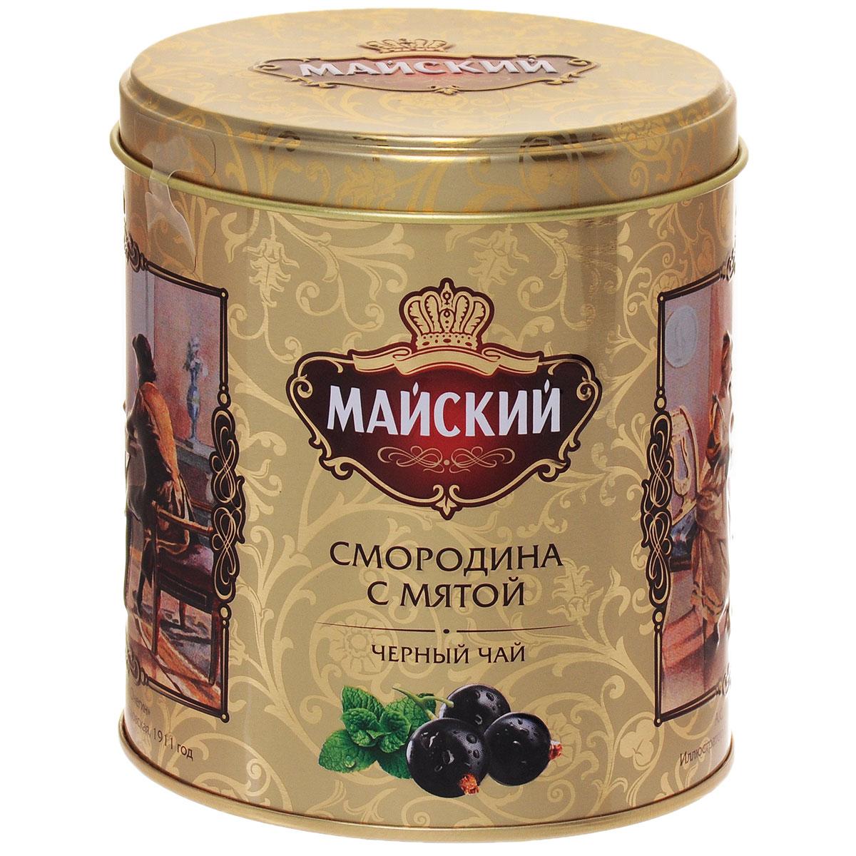 Майский Смородина с мятой черный ароматизированный листовой чай, 90 г майский корона российской империи черный чай в пирамидках 20 шт