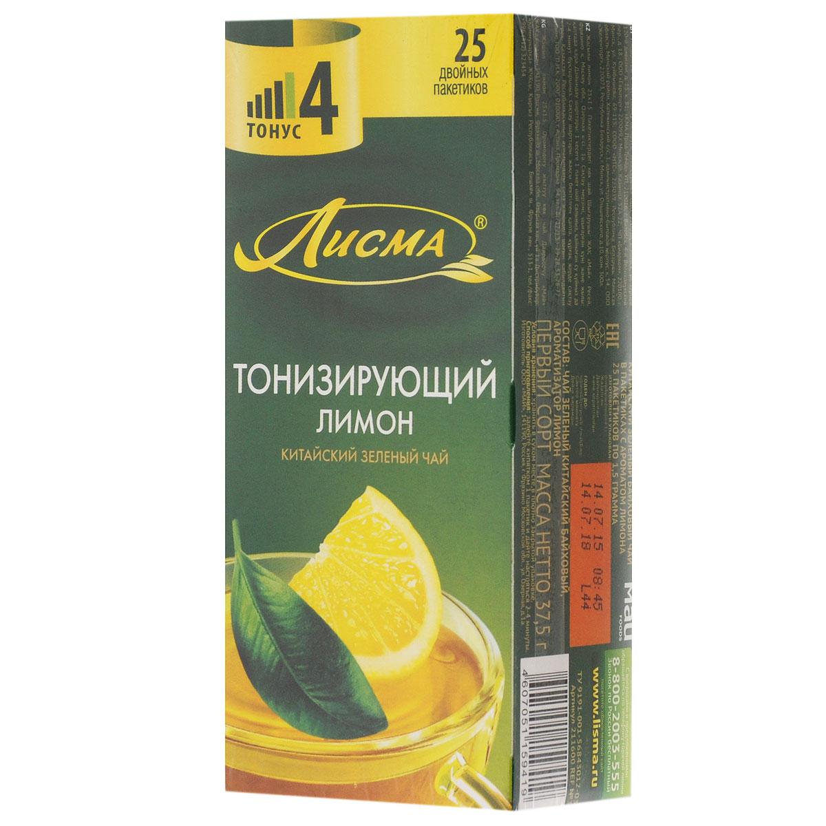 Лисма Тонизирующий лимон зеленый чай в пакетиках, 25 шт