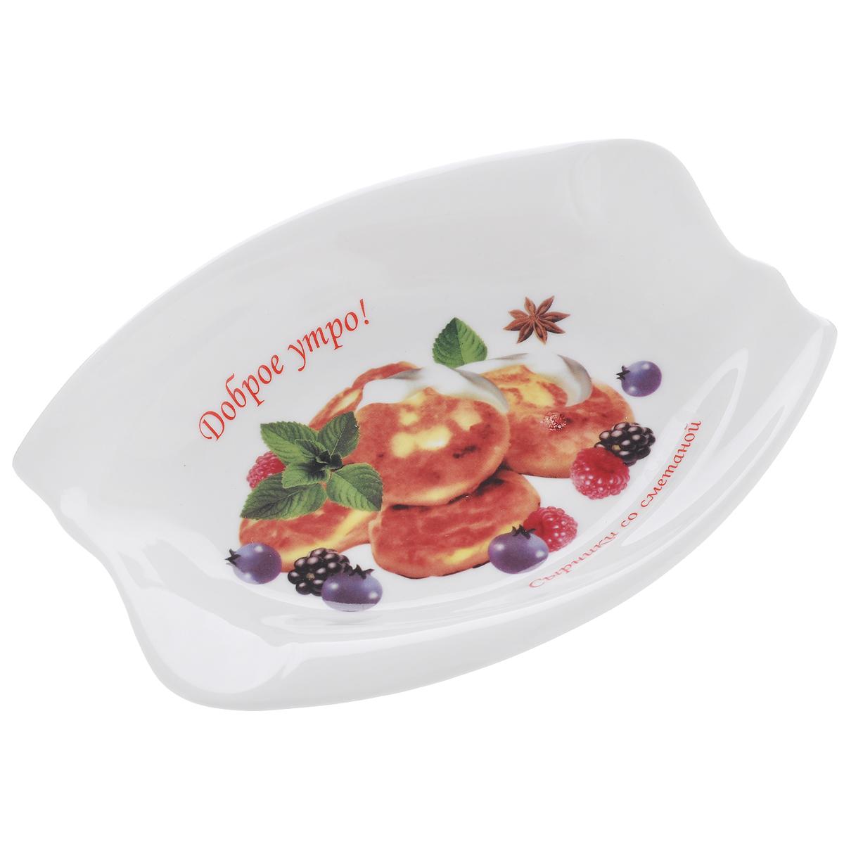 Блюдо LarangE Сырники со сметаной, 19,5 см х 14,5 см блюдо для сосисок larange веселый завтрак с кошечкой 20 5 см х 19 см