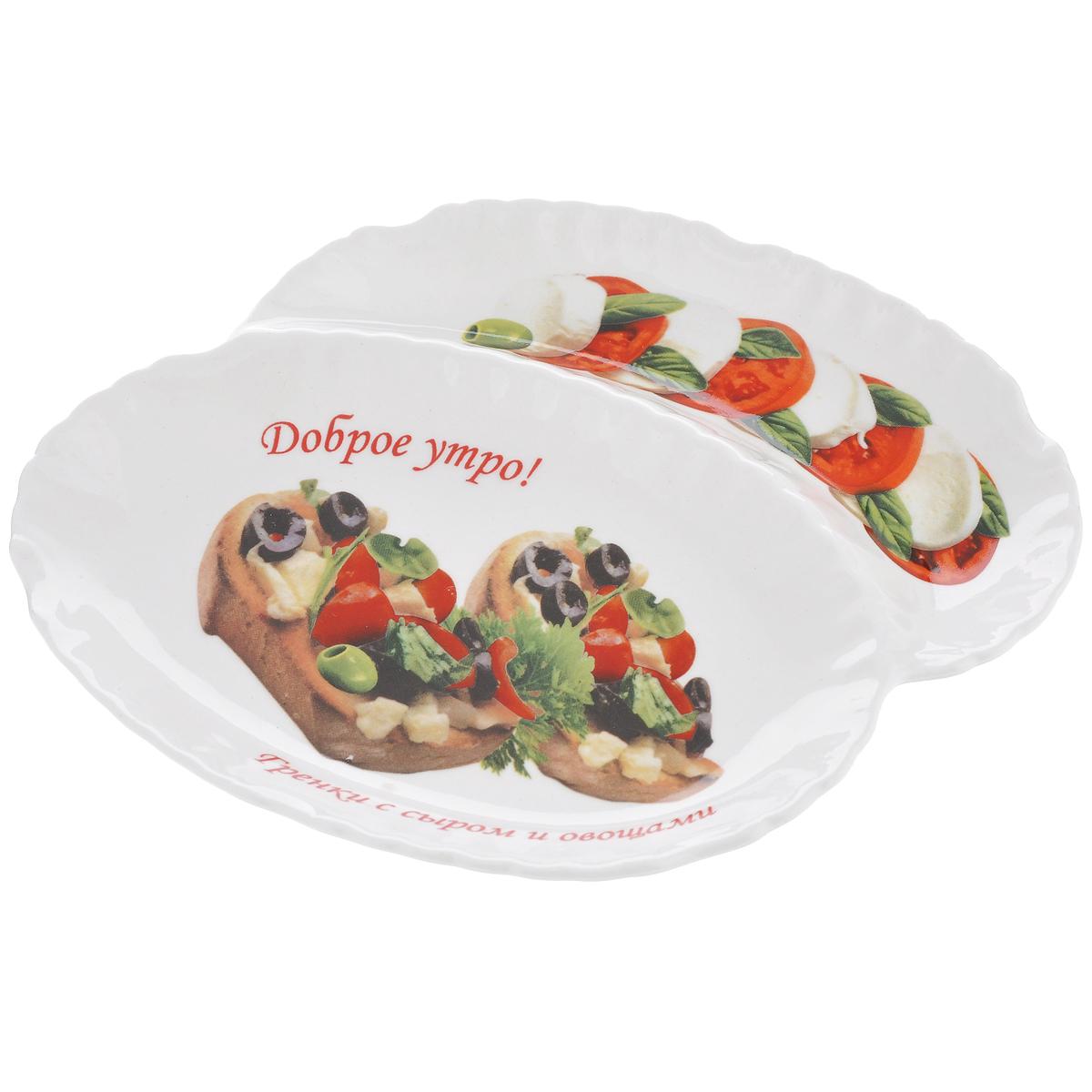 Менажница LarangE Гренки с сыром и овощами, 2 секции589-301Изящная менажница LarangE Гренки с сыром и овощами, выполненная из высококачественного прочного фарфора, состоит из двух секций. Некоторые блюда можно подавать только в менажнице, чтобы не произошло смешение вкусовых оттенков гарниров. Также менажница может быть использована в качестве посуды для нескольких видов салатов или закусок. Менажница LarangE Гренки с сыром и овощами станет замечательной деталью сервировки и великолепным украшением праздничного стола.Можно использовать в СВЧ печах, духовом шкафу и холодильнике. Не применять абразивные чистящие вещества.Количество секций: 2.Размер секций менажницы: 16,5 см х 11 см; 16,5 см х 4,5 см.Высота стенки менажницы: 2,5 см.
