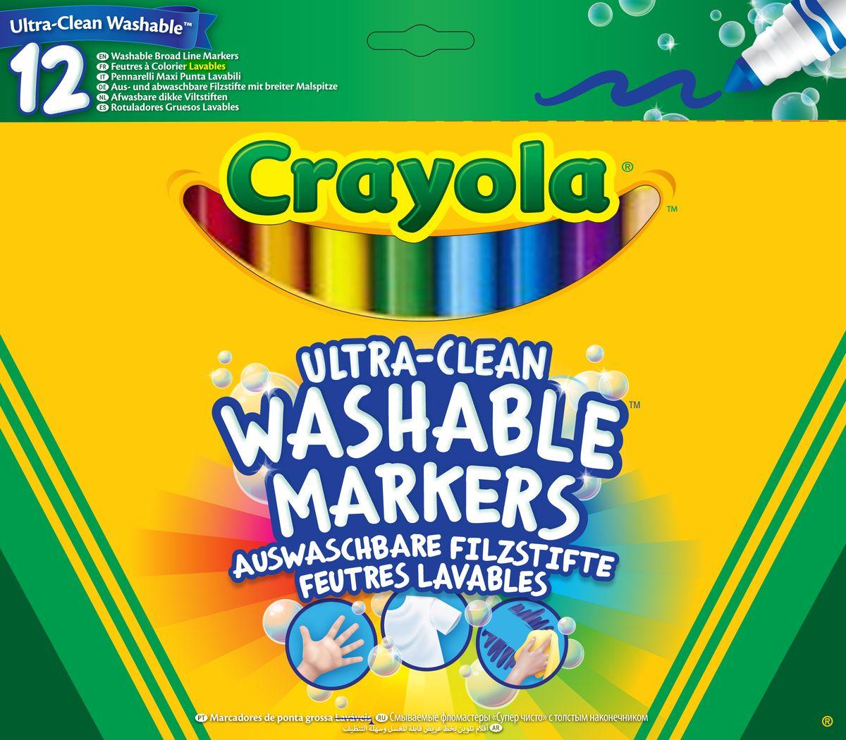 Crayola Набор фломастеров Супер чисто 12 шт58-8329Дети так любят рисовать! Поэтому набор фломастеров Crayola Супер чисто обязательно понравится юным художникам. 12 цветов позволят широко развернуться в творческом полете, ведь чем больше ярких красок, тем красивее будет готовая картинка!Это необыкновенные фломастеры. Их главное достоинство и особенность в том, что они легко смываются с «холста» с помощью воды. Поэтому если вдруг ребенок захочет разукрасить стену или обои, не ругайтесь на маленькое дарование. Фломастеры сделаны из материалов, прошедших строгий контроль качества, поэтому они безопасны для будущего Пикассо. Насыщенные, роскошные цвета восхитят малыша, а мягкая линия нанесения позволит рисовать без проблем.Создавая живописные шедевры, малыш будет и наслаждаться своим хобби, и развиваться. Ведь рисование тренирует мелкую моторику, воображение, фантазию, а также творческие навыки. Crayola созданы для настоящих творцов! Рекомендуемый возраст: от 3 лет.