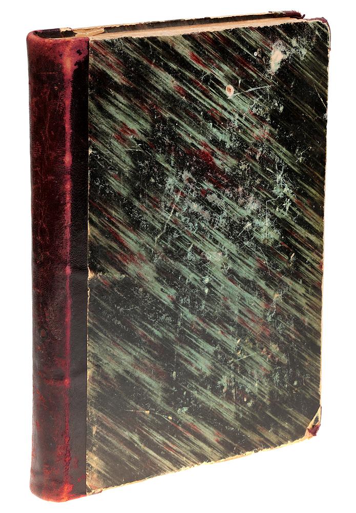 Общая ботаника4002064406435Санкт-Петербург, 1913 год. Издание А. Ф. Девриена.Издание с 4 цветными, 5 черными таблицами и 394 рисунками в тексте.Владельческий переплет.Сохранность хорошая.Выпуская учебник общей ботаники, я не стал придерживаться общепринятого подразделения на анатомию, морфологию и физиологию с однойстороны и экологию, с другой; новшество это, быть может, нуждается в оправдании.Намеченная программа обусловила и расположение материала. Жизнь растительного организма более или менее резко расчленяется на двеосновные фазы: вегетативную жизнь и жизнь репродуктивную; каждой из них посвящена отдельная часть предлагаемой книги. Во главу углаположено знакомство с важнейшими отправлениями. Эти, вступительные к каждой части, главы особенно разрослись в отделе «вегетативнойжизни». Некоторые главы разработаны гораздо шире, чем обычно.С другой стороны, я ограничился лишь самым необходимым по отношению к строению высших растений, так как убежден, что действительныезнания в этой области может быть приобретено лишь путем практических занятий.Не подлежит вывозу за пределы Российской Федерации.