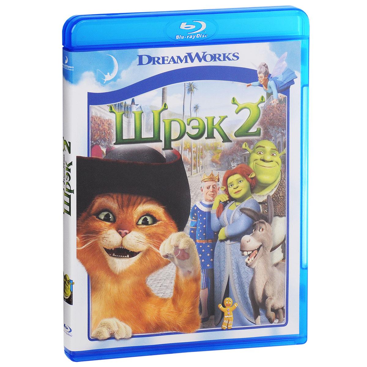 Шрэк 2 (Blu-ray)