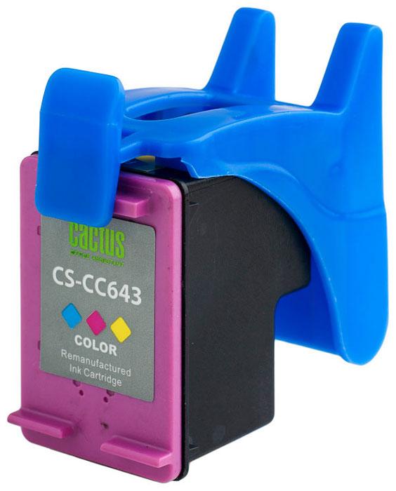Cactus CS-CC643, Color струйный картридж для HP DeskJet D1663/D2563/D2663/D5563/F2423/F2483/F2493/ cactus cs c6657 57 color картридж струйный для hp 450 5145 5150 5151 5550 5552 5650 5652 565