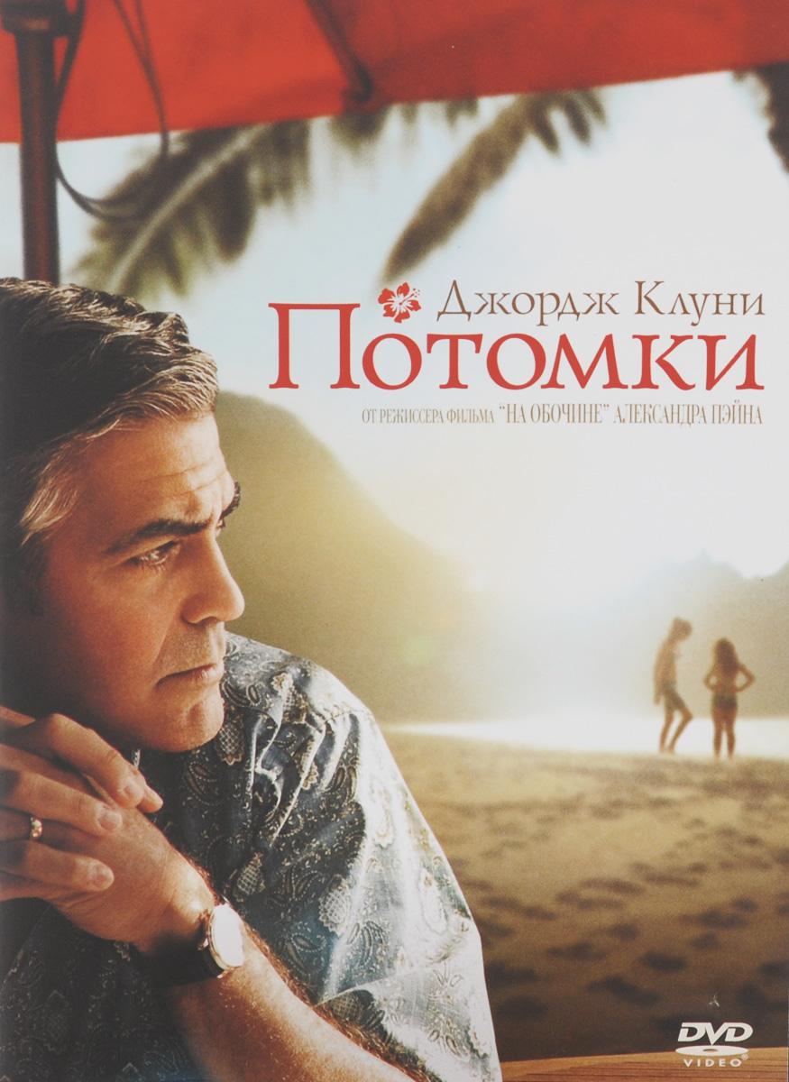 Джордж Клуни  (