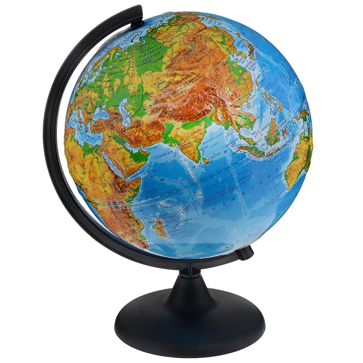 Глобусный мир Глобус с физической картой, рельефный, диаметр 25 см, на подставке10176Географический глобус с физической картой мира станет незаменимым атрибутом обучения не только школьника, но и студента. На глобусе отображены линии картографической сетки, гидрографическая сеть, рельеф суши и морского дна, крупнейшие населенные пункты, теплые и холодные течения. Глобус является уменьшенной и практически не искаженной моделью Земли и предназначен для использования в качестве наглядного картографического пособия, а также для украшения интерьера квартир, кабинетов и офисов. Красочность, повышенная наглядность визуального восприятия взаимосвязей, отображенных на глобусе объектов и явлений, в сочетании с простотой выполнения по нему различных измерений делают глобус доступным широкому кругу потребителей для получения разнообразной познавательной, научной и справочной информации о Земле. Масштаб: 1:50000000.