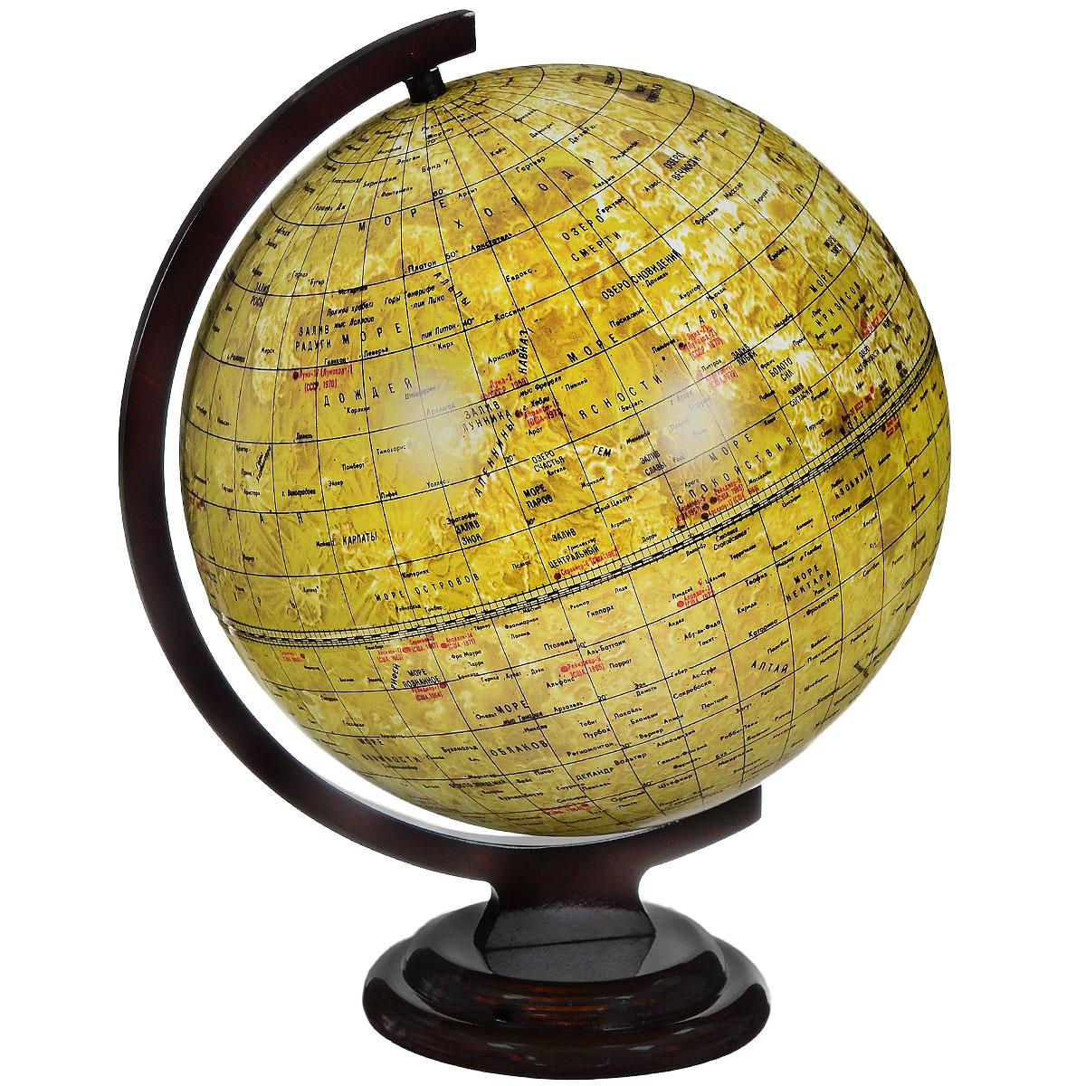 Глобусный мир Глобус Луны, диаметр 32 см10081Глобус Луны Глобусный мир, изготовлен из высококачественного прочного пластика.Данная модель предназначена для ознакомления с географией лунной поверхности. На глобусе указаны названия лунных морей, крупных и средних кратеров, возвышенностей, места посадки космических аппаратов.Такой глобус станет прекрасным подарком и учебным материалом для дальнейшего изучения астрономии. Изделие расположено на деревянной подставке.Настольный глобус Луны Глобусный мир станет оригинальным украшением рабочего стола или вашего кабинета. Это изысканная вещь для стильного интерьера, которая станет прекрасным подарком для современного преуспевающего человека, следующего последним тенденциям моды и стремящегося к элегантности и комфорту в каждой детали.Масштаб: 1:40 000 000.
