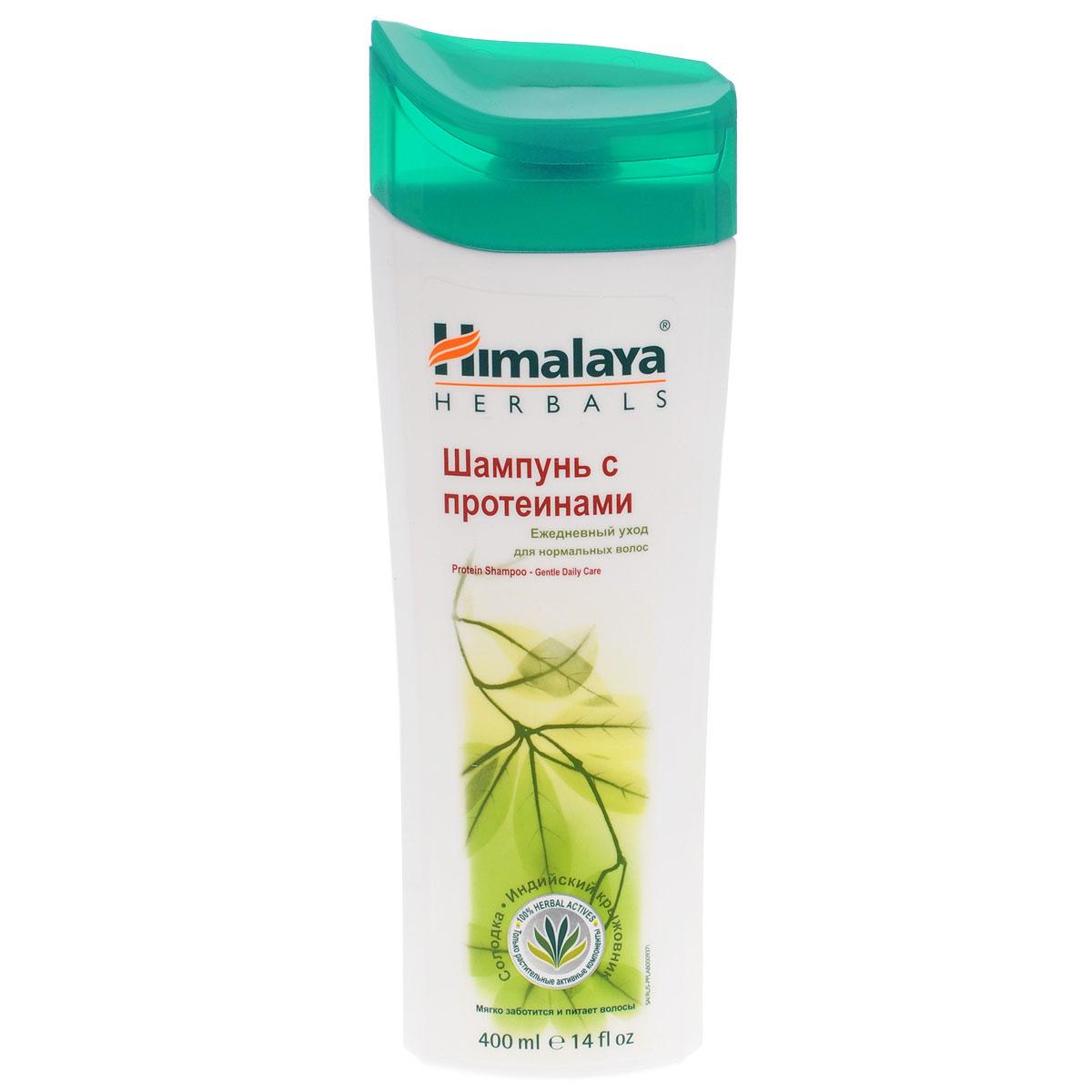 Himalaya Herbals Шампунь с протеинами Ежедневный уход, 400мл903419202Нежно очищает волосы, одновременно обогащает их необходимыми природными белками. Волосы становятся мягкими и шелковистыми.
