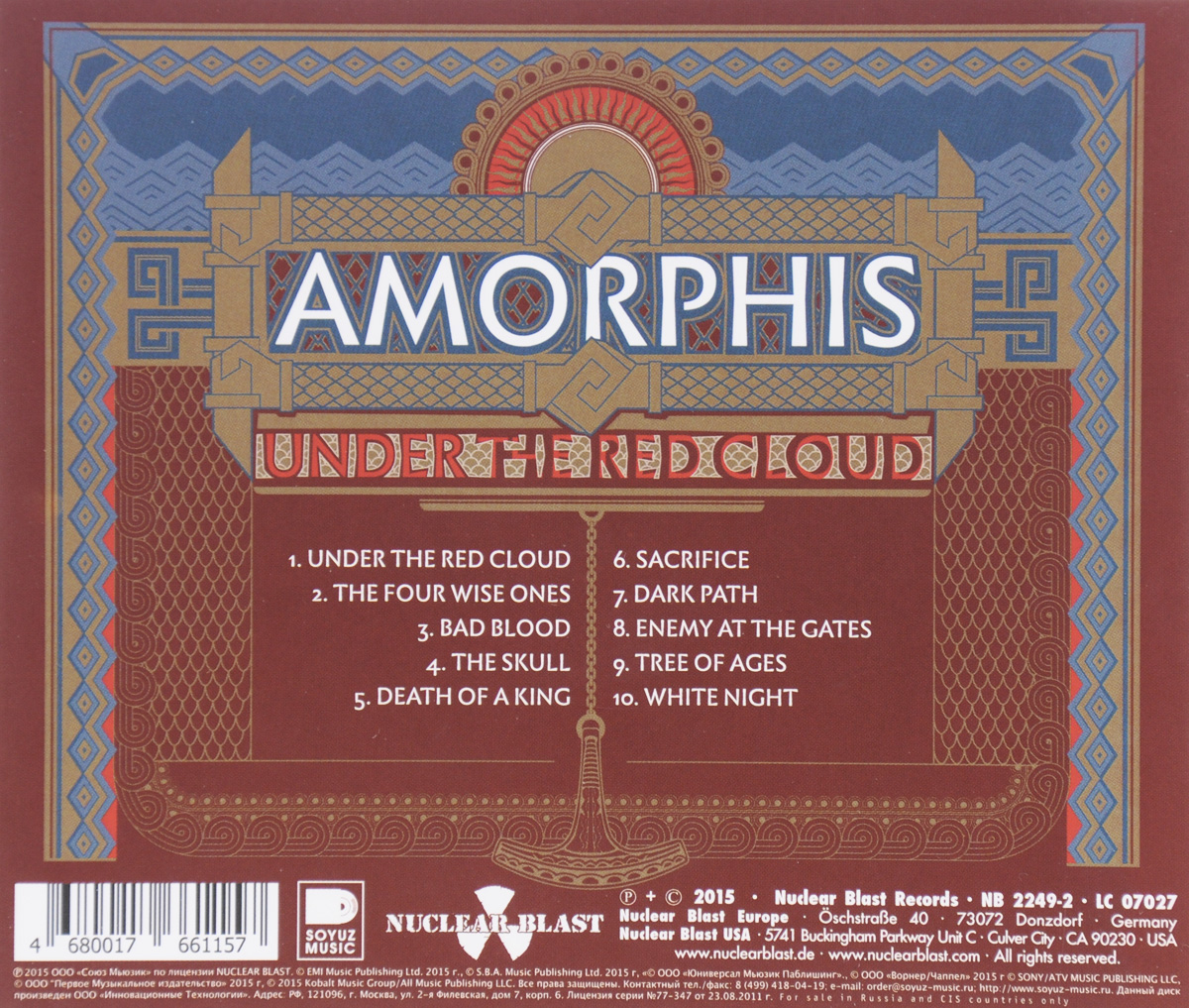 Amorphis.  Under The Red Cloud Концерн