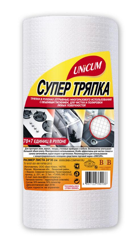 Тряпка Unicum Super, цвет: белый, 24 см х 30 см, 77 шт в рулоне760186Тряпки в рулоне Unicum Super, изготовленные из 50% вискозы и 50% полиэстера, оформлены тиснением. Тряпки рулонные, отрывные, многоразового использования, имеют повышенную прочность. Идеально впитывают влагу и полируют, долговечны, не размокают и не расслаиваются, подходят для любых поверхностей в доме, на даче, в офисе и автомобиле. Использование новейших технологий при изготовлении полотна позволяет увеличить прочность и впитываемость тряпки в три раза по сравнению с аналогами. Благодаря нежной бархатистой текстуре идеально полируют поверхности и абсорбируют пыль. Антистатичны. Размер тряпки: 24 см х 30 см. Размер рулона: 11 см х 11 см х 24,5 см.