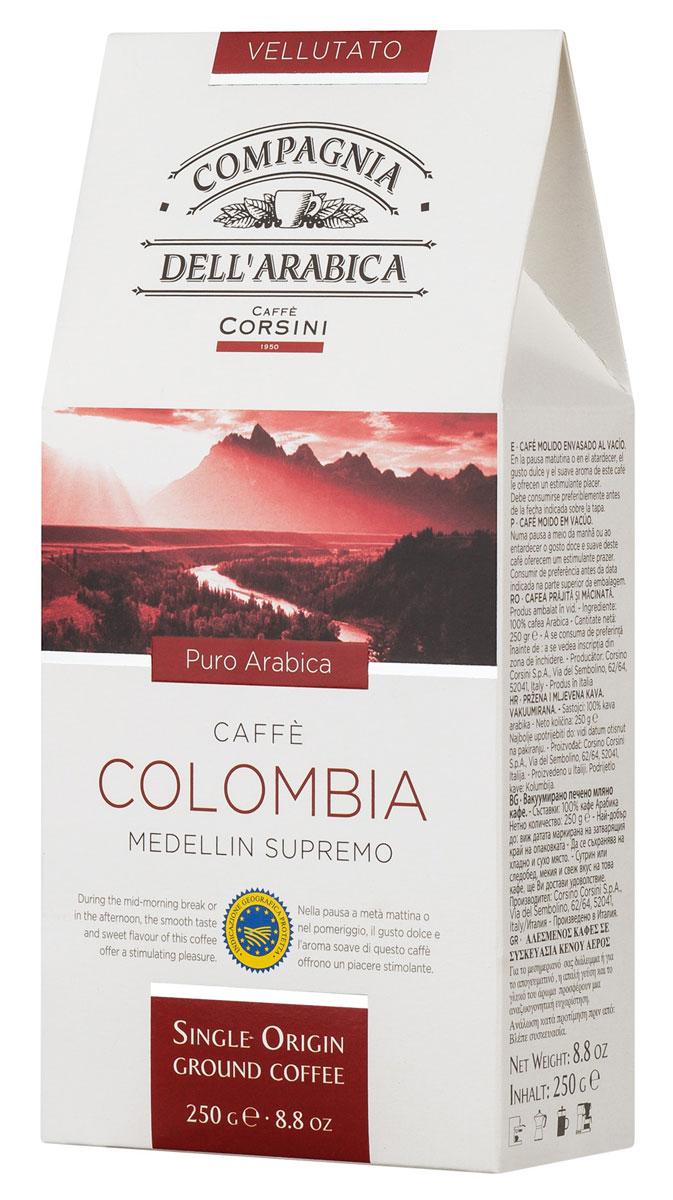 Compagnia Dell'Arabica Colombia Medellin Supremo 250 г (вакуумная упаковка) medellin once caldas