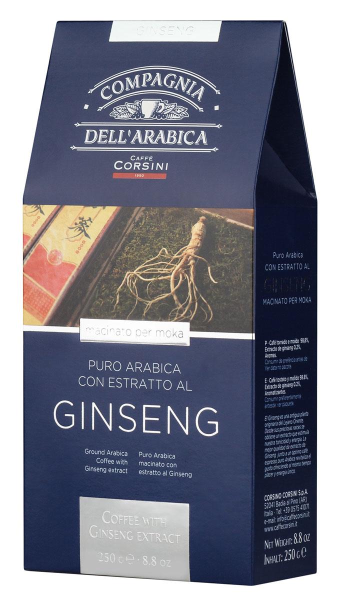 Compagnia Dell'Arabica Puro Arabica Ginseng молотый кофе, 250 г (вакуумная упаковка) compagnia dell arabica grand cru mapanga молотый кофе 250 г вакуумная упаковка