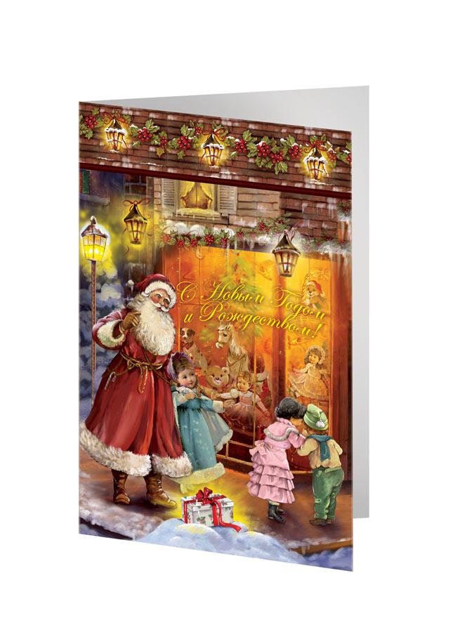 Открытка Правила Успеха Мечты сбываются, 10 х 15 см4610009210667Открытка Правила Успеха Мечты сбываются изготовлена из картона, изделие декорировано красочным изображением детей и Деда Мороза. Такая открытка станет прекрасным дополнением к подарку и порадует получателя.