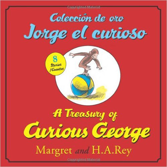 Coleccion de oro Jorge el curioso / A Treasury of Curious George ultralite bamboo sock
