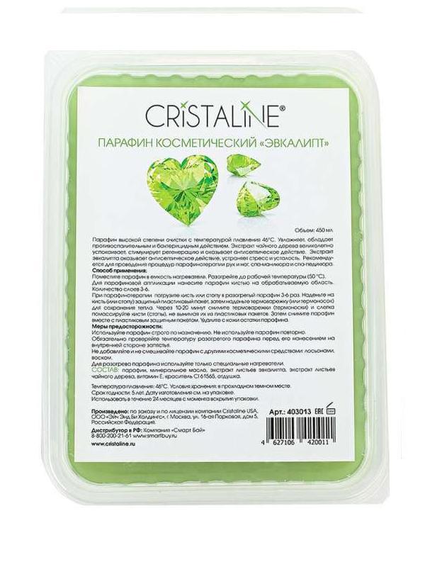 Cristaline Парафин косметический Эвкалипт 450 мл