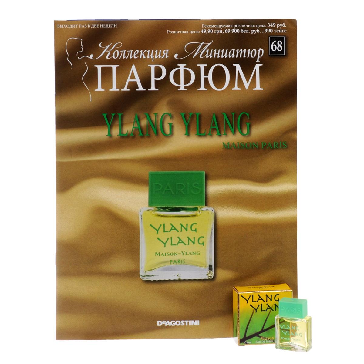 Журнал Парфюм. Коллекция миниатюр №68 кондиционер kapous professional hair conditioning cream with ylang ylang flower essential oil