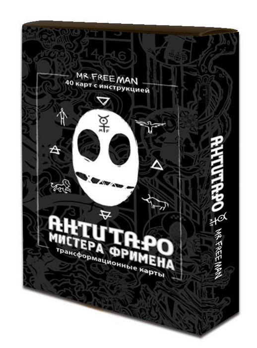 АнтиТаро Мистера Фримена. Трансформационные карты (набор из 40 карт). Александр Рей