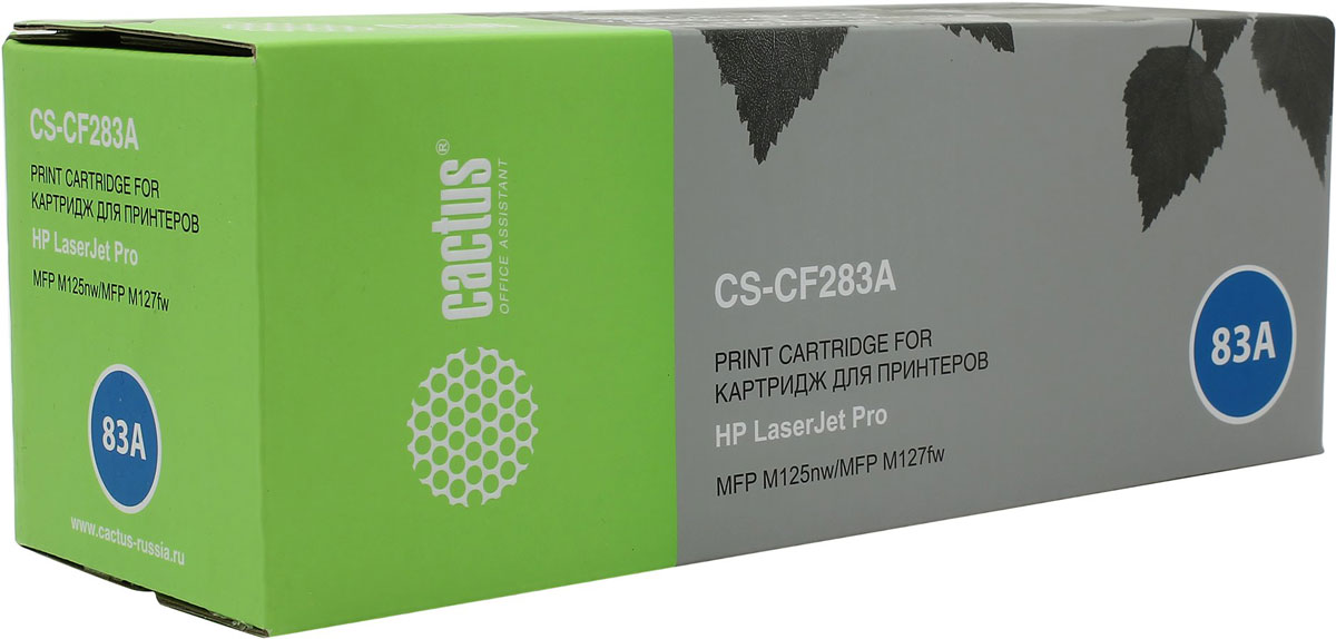 Cactus CS-CF283A, Black тонер-картридж для HP LaserJet Pro MFP M125nw, MFP M127fw картридж galaprint gp cf283a для принтеров hp laserjet pro mfp m125 m127fn m127fw m225dn 1500стр
