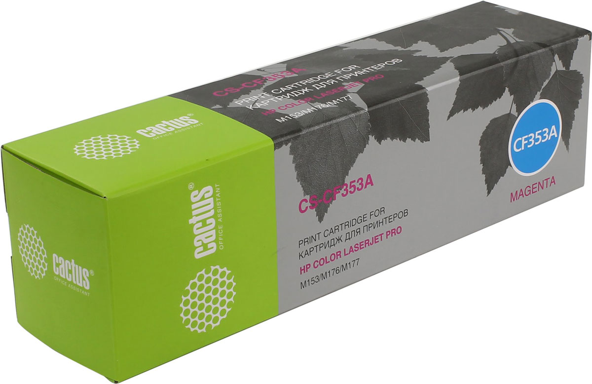 Cactus CS-CF353A, Magenta тонер-картридж для HP M176/M177 картридж для принтера hp 11 c4837a ink cartridge magenta