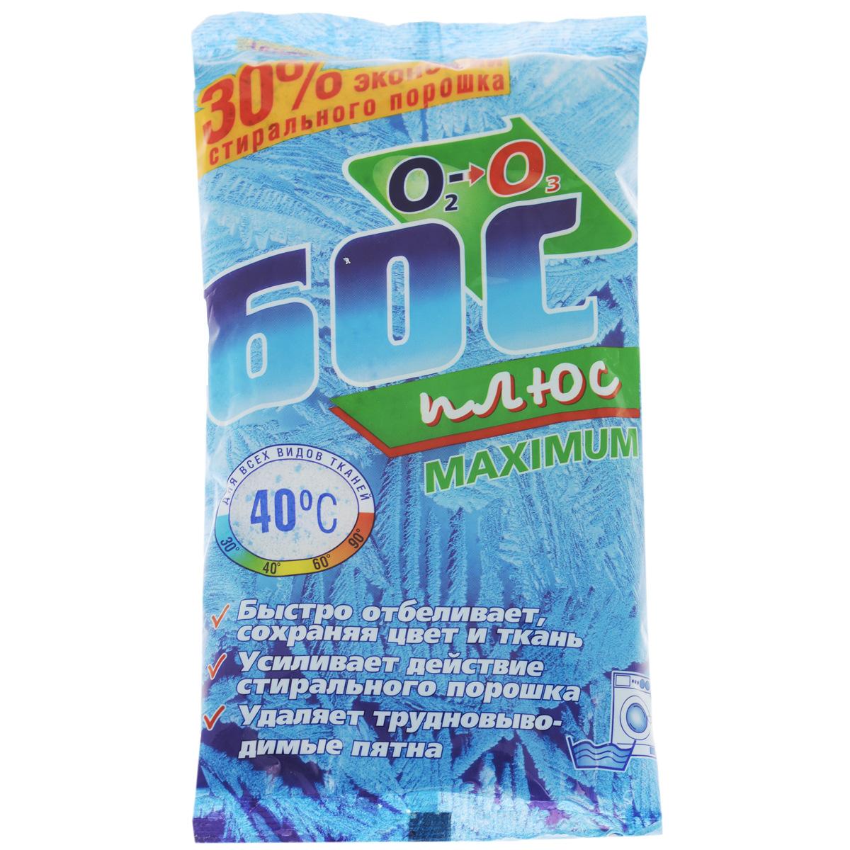 Средство отбеливающее Аист Бос-плюс maximum, 250 г4302000001Средство Аист Бос-плюс maximum предназначено для отбеливания хлопчатобумажных, льняных, смесевых, синтетических тканей, а также дезинфицирования тканей и поверхностей. Усиленная формула с максимальным содержанием кислорода специально разработана для отбеливания без кипячения всех видов тканей при низких температурах (30° - 50°C). Аист Бос-плюс maximum обеспечивает мягкое воздействие на ткань и сохраняет цвет, а вам гарантирует безопасность. Средство Аист Бос-плюс maximum: - удаляет трудновыводимые пятна; - не требует кипячения; - удаляет любые неприятные запахи; - прекрасно действует в сочетании с любым стиральным порошком; - свободен от хлора; - обладает дезинфицирующим действием в отношении кишечной палочки, стафилококка и других видов бактерий.Состав: 30,0% кислородосодержащий отбеливатель. Дополнительно: оптический отбеливатель, ароматические добавки. Товар сертифицирован.
