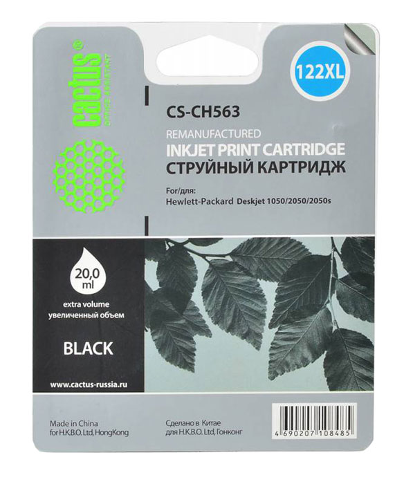 Cactus CS-CH563, Black струйный картридж для HP DeskJet 1050/2050/2050s for hp 122 black ink cartridge for hp 122 xl deskjet 1000 1050 2000 2050 3000 3050a 3052a printer