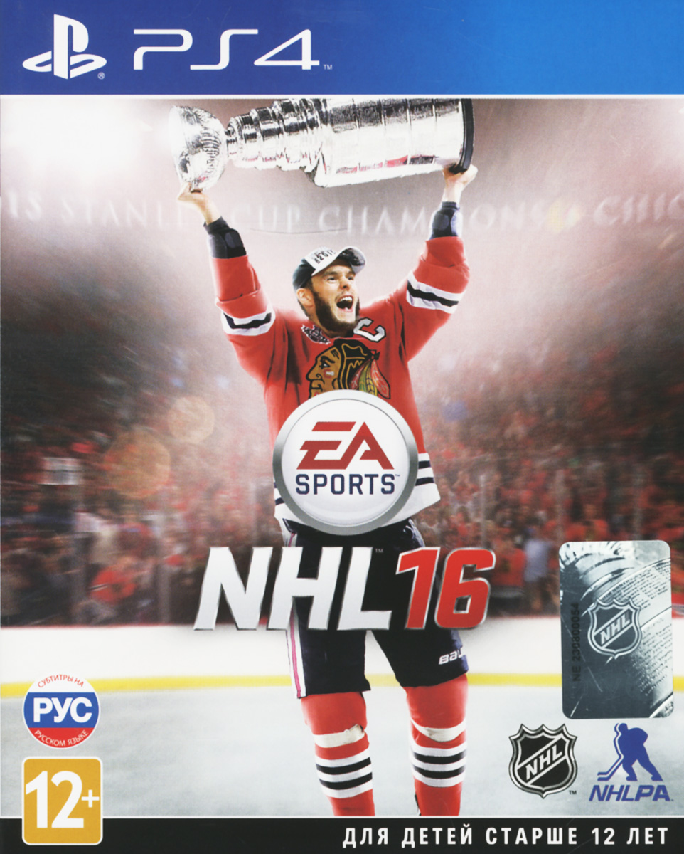 Zakazat.ru NHL 16 (PS4)