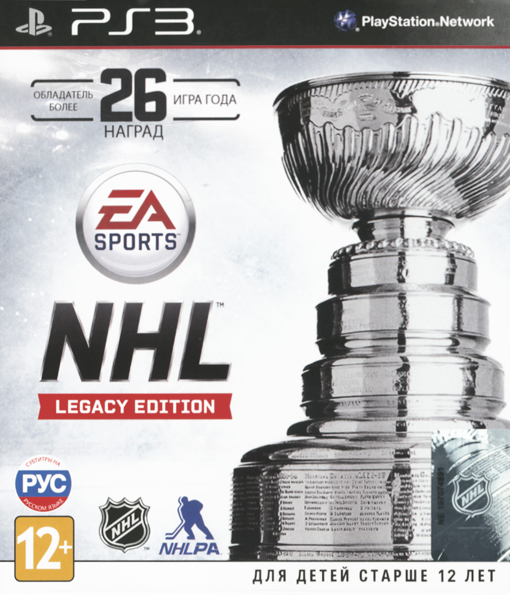 NHL 16 Legacy Edition (PS3) EA Canada