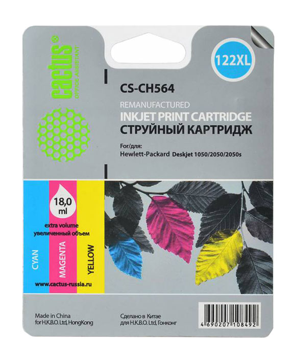 Cactus CS-CH564, Color струйный картридж для HP DeskJet 1050/2050/2050s for hp 122 black ink cartridge for hp 122 xl deskjet 1000 1050 2000 2050 3000 3050a 3052a printer