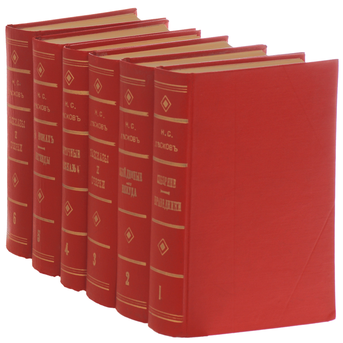 Н. Лесков. Полное собрание сочинений в 36 томах. В 6 книгах (комплект)